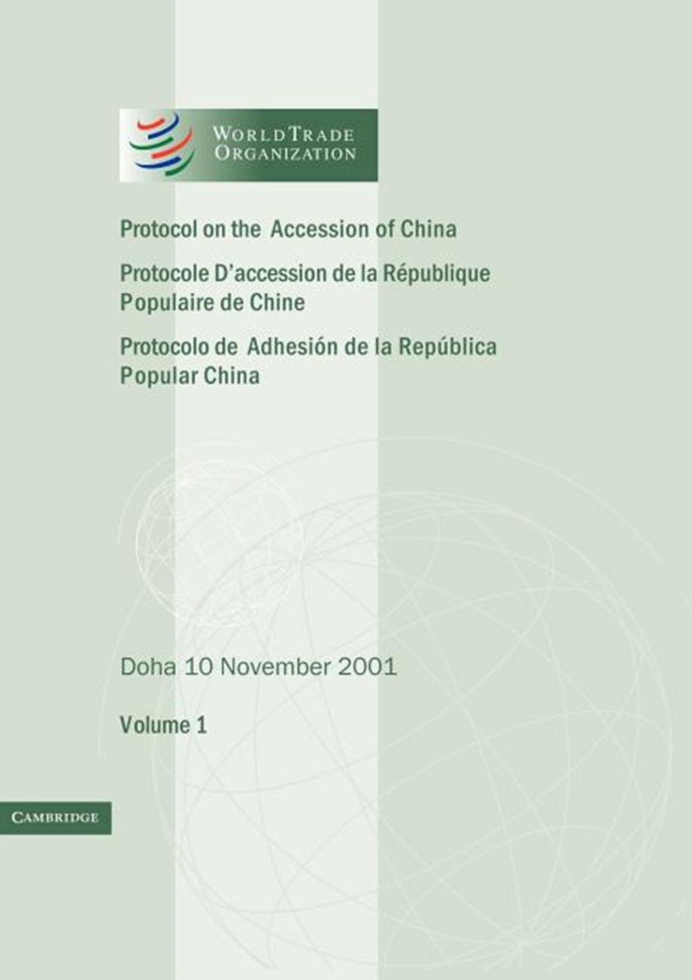 Protocol on the Accession of the People's Republic of China to the Marrakesh Agreement Establishing