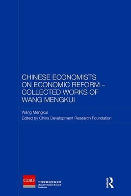 Chinese Economists on Economic Reform - Collected Works of Wang Mengkui