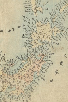 Map of Japan ca. 1844 - A Poetose Notebook (50 pages/25 sheets)